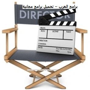 تنزيل برنامج تحرير وتعديل الفيديو AVS Video Editor