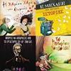 Βιβλία για παιδιά από την Ελληνοεκδοτική