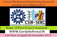 Central Mechanical Engineering Research Institute Recruitment 2017– 30 Project Assistant