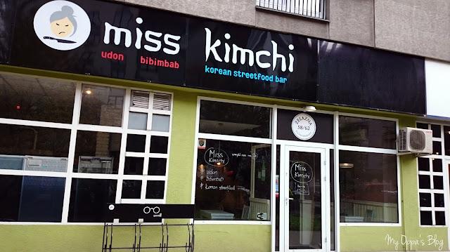 Miss Kimchi - recenzja