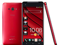 HTC Butterfly 3, Smartphone Lollipop Octa Core 5,1 Inci Yang Powerful Usung Dual Camera