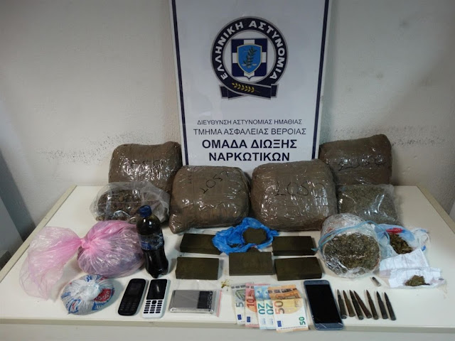 Βρέθηκαν... ναρκαποθήκες σε Εύοσμο και Κορδελιό