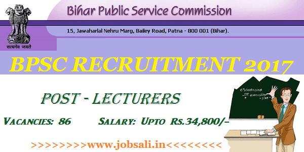 BPSC Lecturer Vacancy, BPSC Notification, BPSC Vacancy