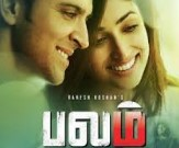 Balam (Kaabil) 2017 Tamil Movie Watch Online