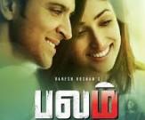 Balam 2017 Tamil Movie Watch Online