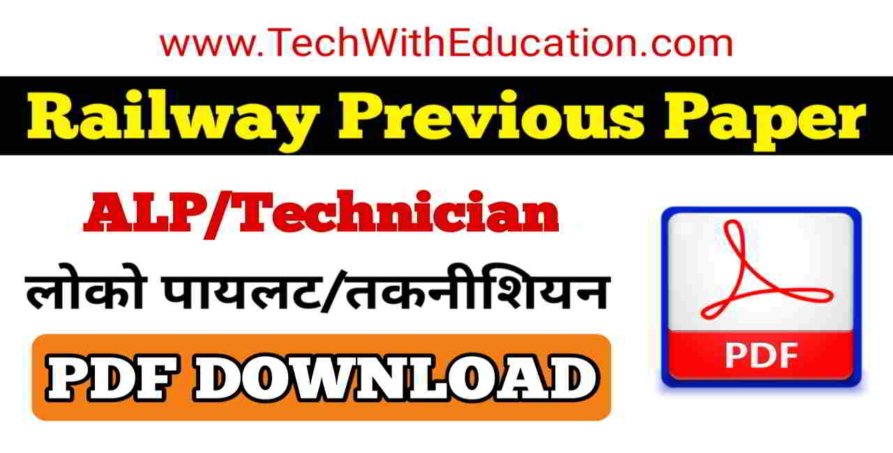 Rrb Technician Previous Papers Pdf