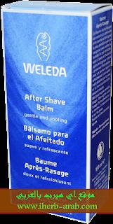 بلسم ما بعد الحلاقة من اي هيرب Weleda, After Shave Balm, 3.4 fl oz (100 ml)