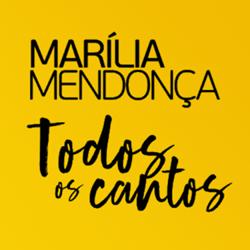 Todo Mundo Vai Sofrer - Marília Mendonça Mp3