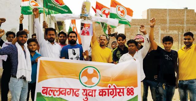 Young Congressmen blown BJP President Amit Shah's effigy