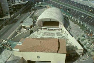 El-Salam theater of Alexandria in the Past