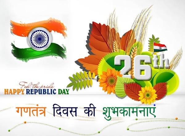 Republic Day Images Hd | Gantantra Diwas images 2019