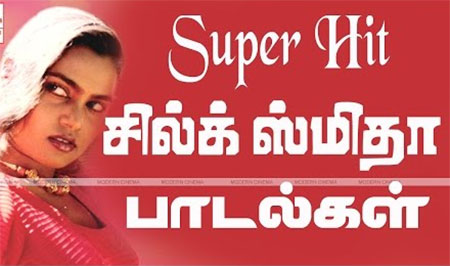 Silk Smitha Super Hit Songs