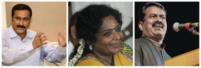 PMK, BJP, Naam Tamilar