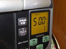 電子レンジ500Wで2分間