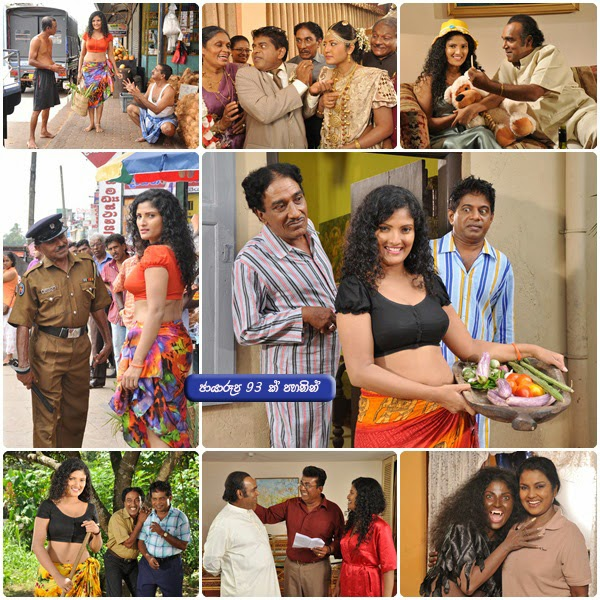 http://www.gossiplankanews.com/2015/03/gindaree-film-bahuboothayo-2-on-location.html