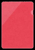 クリアファイルのイラスト(青)