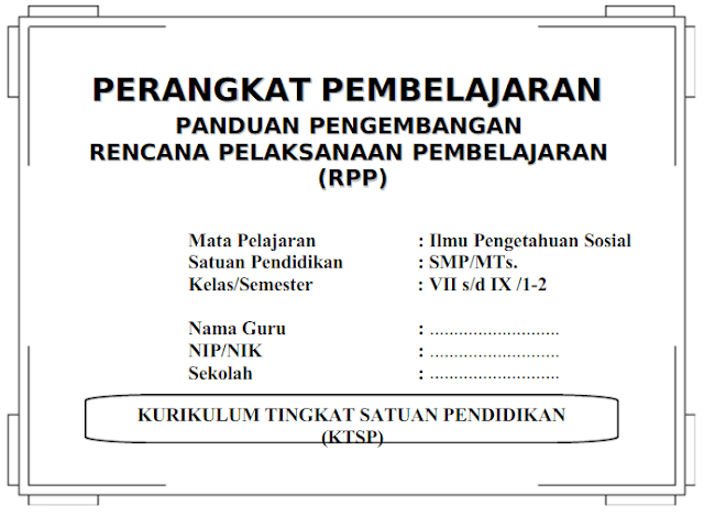 RPP IPS SMP/MTs Kelas 8 Kurikulum 2013 Revisi 2016 Semester 1 dan 2 docx