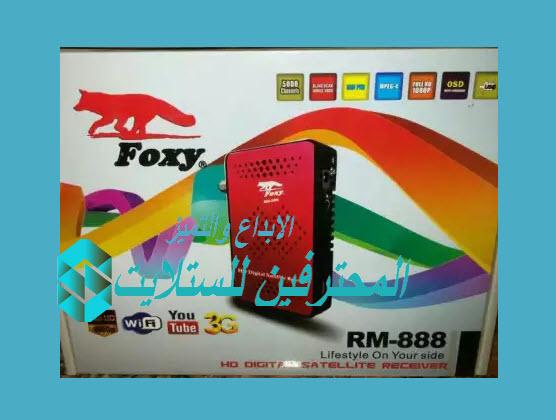 احدث ملف قنوات FOXY  RM 888 HD MINI  الاحمر