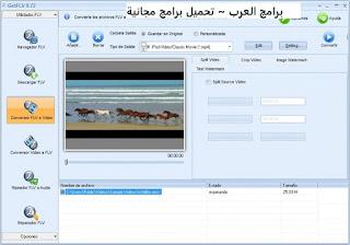 تنزيل برنامج GetFLV لتحميل الفيديوهات من اليوتيوب والانترنت