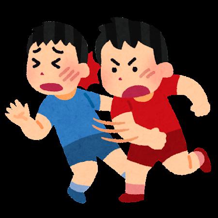 子供の喧嘩のイラスト