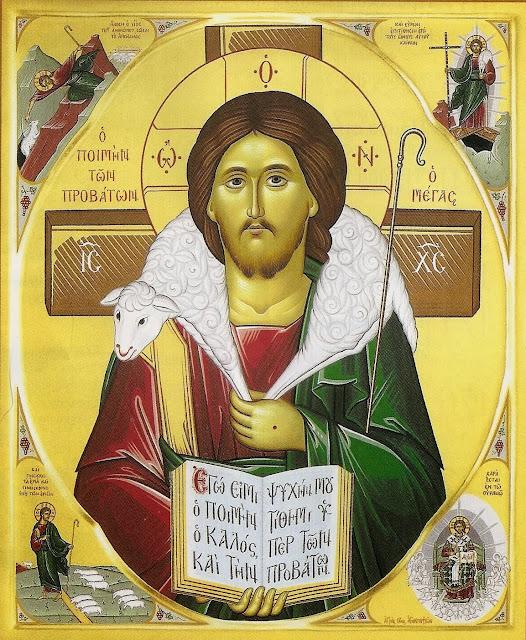 Αποτέλεσμα εικόνας για ομολογια χριστου με εργα
