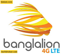 Banglalion-4G-LTE-Internet-Packages