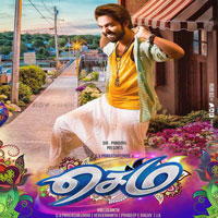Sema (2017) Tamil Movie Audio CD Front Covers, Posters, Pictures, Pics, Images, Photos, Wallpapers