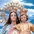INTERCESSORY LITANY OF OUR LADY OF MOUNT CARMEL  FOR THE CONVERSION OF SINNERS