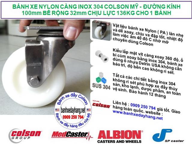 Bánh xe đẩy chuyển hướng càng Inox 304 Colson 4 inch | 2-4456-254 www.banhxedayhang.net