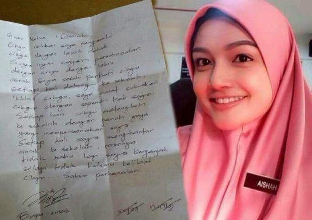Puteri Aishah Dewi Remaja Terkini (18 Gambar)