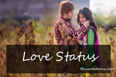 Pyar status in hindi