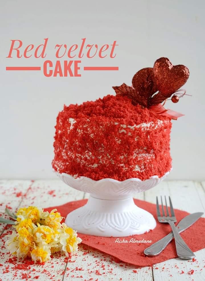 طريقةة عمل الكيكة المخملية الحمرا ( ريد فيلفت )