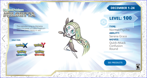 Meloetta ya disponible a través de regalo misterioso