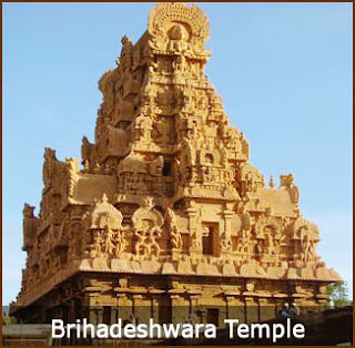 This image has an empty alt attribute; its file name is brihadeshwara-temple-tanjore.jpg