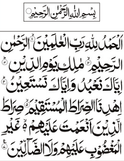 Cara mengirimkan doa AL Fatihah