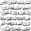 Berbagai Cara Mengirim doa AL Faatihah