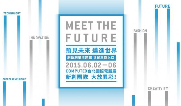 台灣新創前進Computex,從穿戴裝置、物聯網、大數據、智慧城市三大趨勢「預見未來」