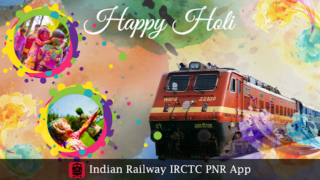 Railways, PNR, irctc availability, Railyatri, indian railways train status, Railway app, indian railways pnr,