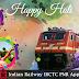 Wishing all Very Happy Holi - होली की सभी को हार्दिक शुभकामनाए!
