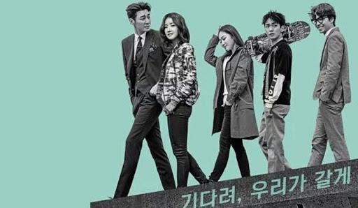 Lookout (K-Drama)
