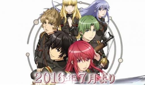 Download Anime Nejimaki Seirei Senki: Tenkyou no Alderamin Subtitle Indonesia Batch