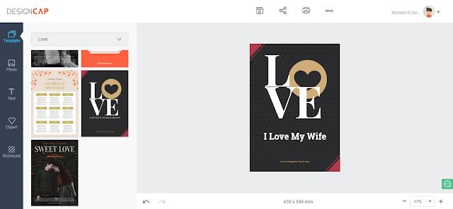موقع Designcap مكتبة تصاميم مجانية جاهزة لصناعة الملصقات الدعائية