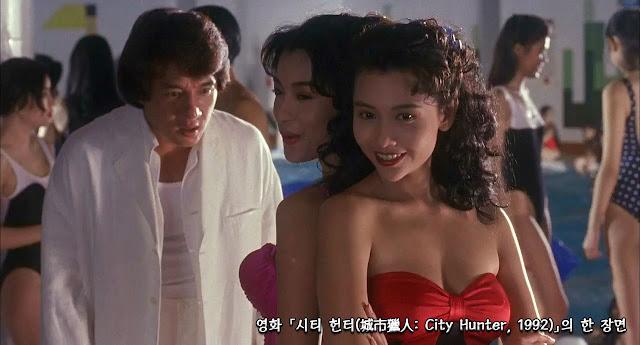 City Hunter 1992 scene 02