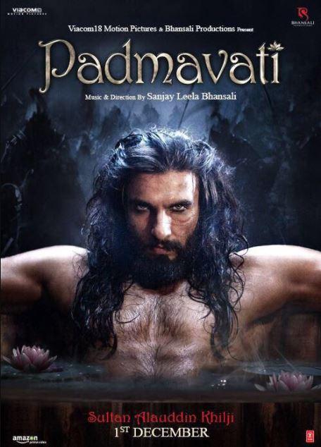 Padmavati-1st-Look-Posters-Sultan-Allauddin-Khilji-Ranveer-Singh-Image-2
