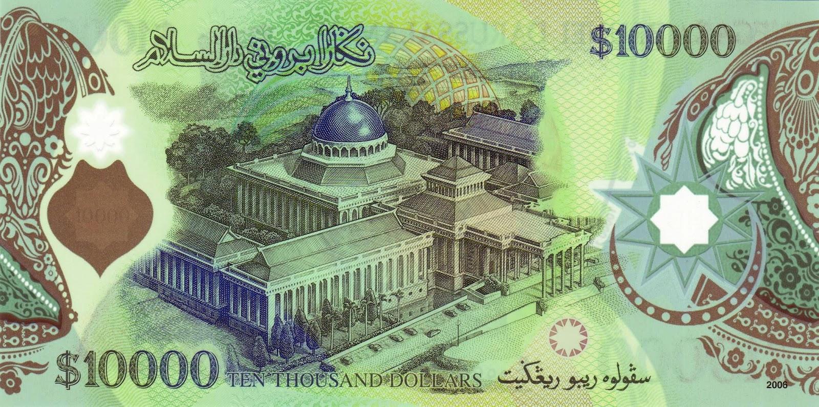 gegar 1090 Brunei Darussalam  Jiran kita