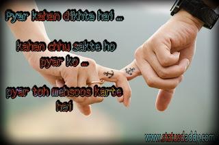 love,status,whatsapps,hindi,image