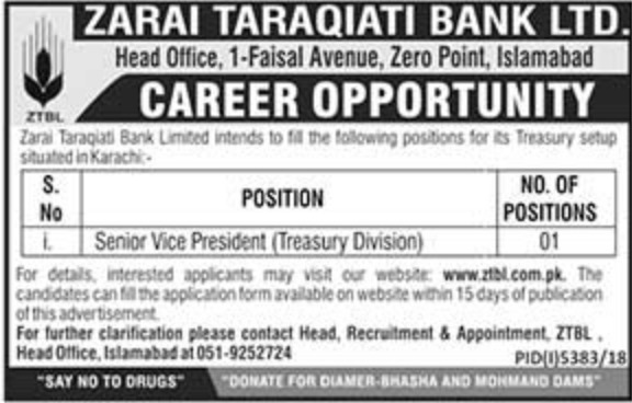 Zarai Taraqiati Bank Jobs 2019 ZTBL Jobs