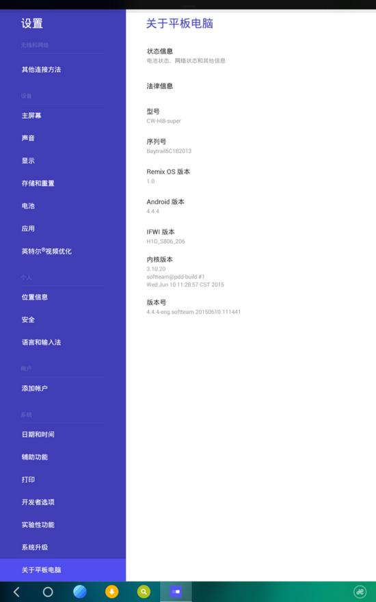 China Gadgets Reviews