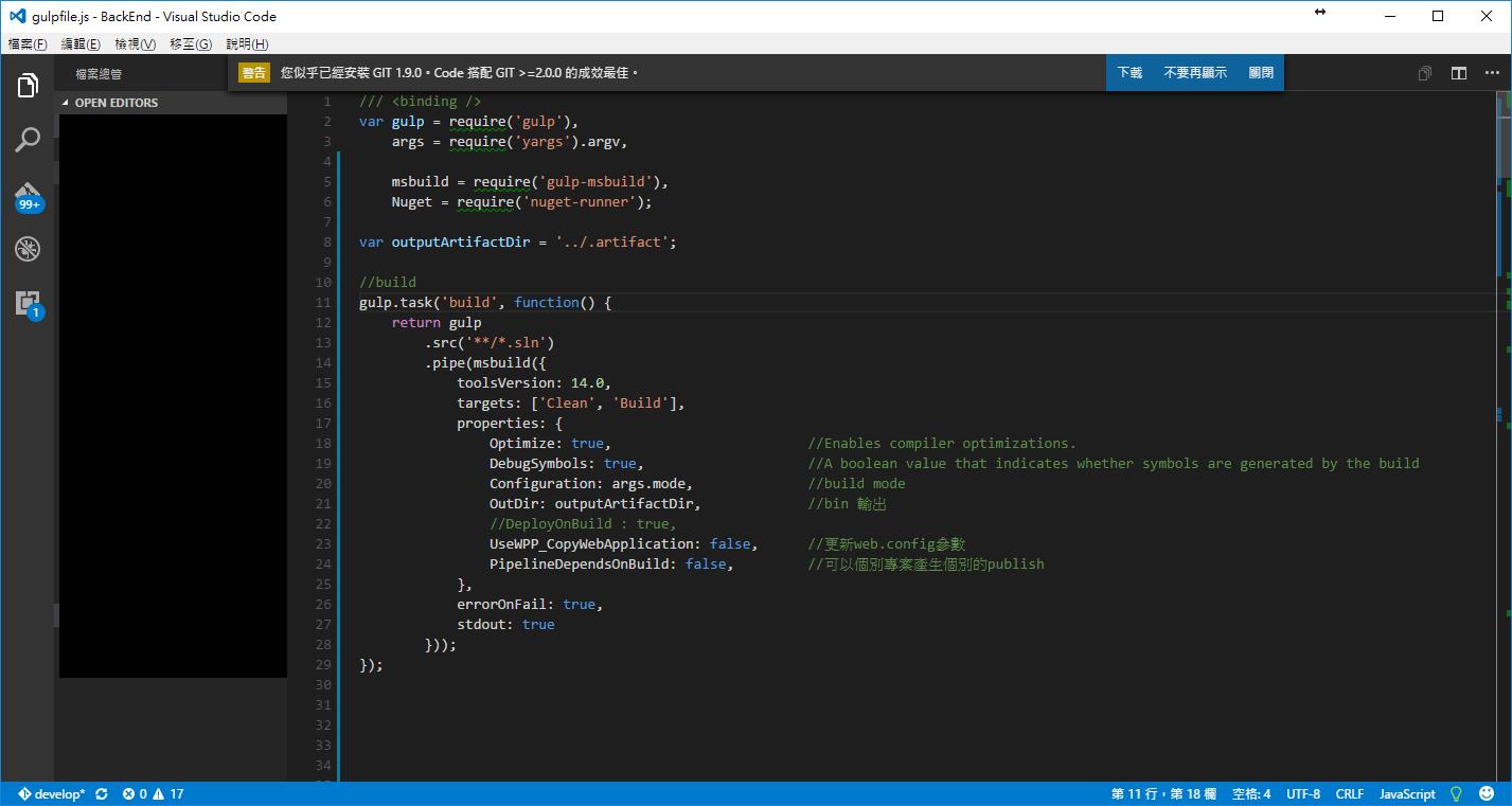 Gulp][ Net Web Application][CI] 透過Gulp:gulp-msbuild 進行