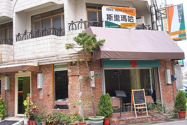 DSC06165 - 熱血採訪│我帶著翻譯人員一起前往公益路斯里印度餐廳約訪的經驗談